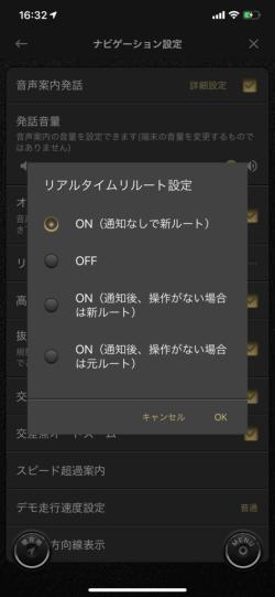 f:id:asakatomoki:20190305163336p:plain