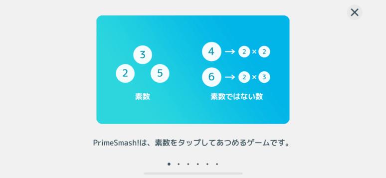f:id:asakatomoki:20190801141920p:plain