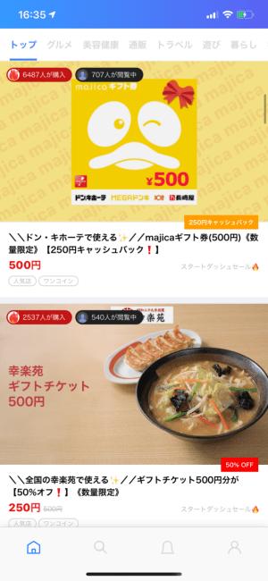 f:id:asakatomoki:20190802163829p:plain
