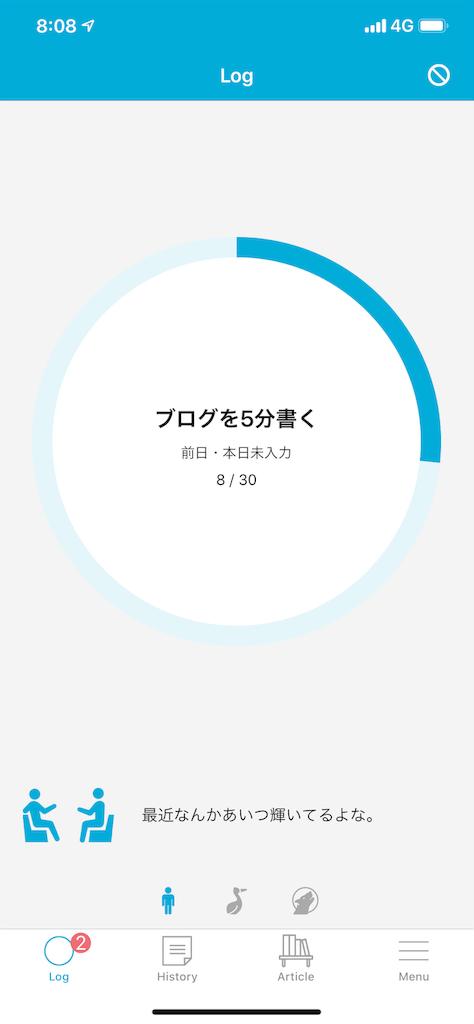 f:id:asakatomoki:20190809140831p:image
