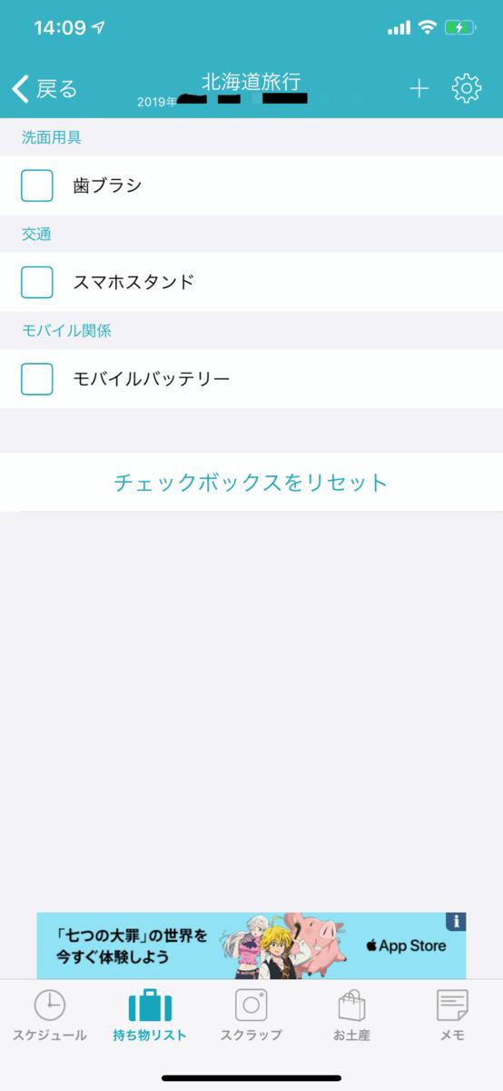 f:id:asakatomoki:20190823142810p:plain
