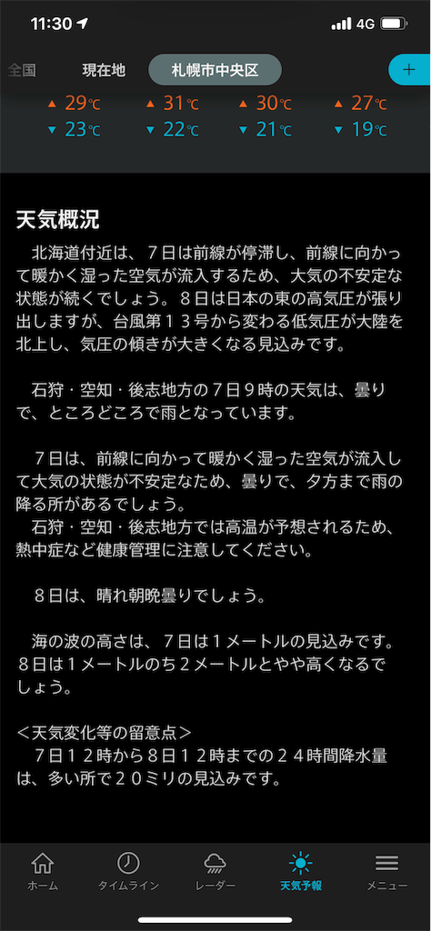 f:id:asakatomoki:20190907113014p:image