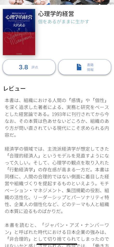 f:id:asakatomoki:20190927114849p:image