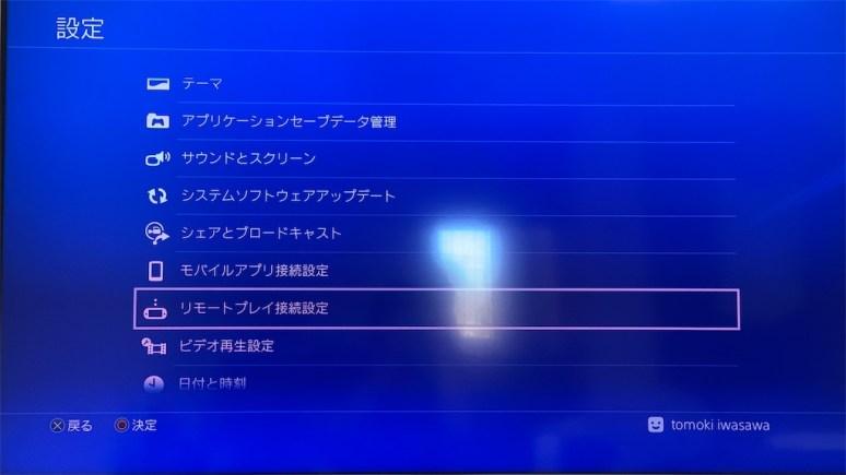 f:id:asakatomoki:20191013100750j:image