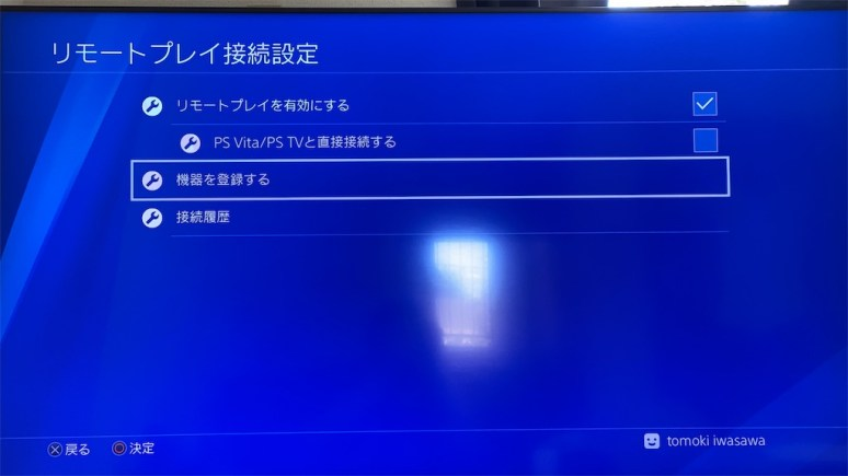 f:id:asakatomoki:20191013100754j:image