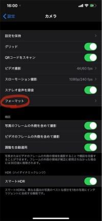 f:id:asakatomoki:20191023161611j:image
