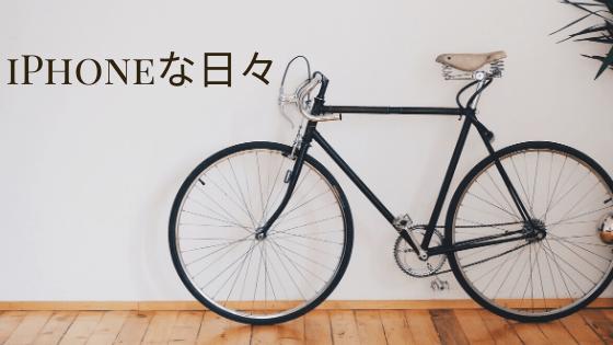 f:id:asakatomoki:20191026105822p:plain