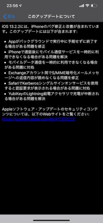 f:id:asakatomoki:20191109164004p:image