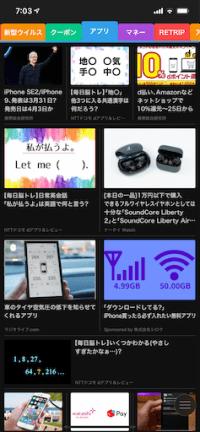 f:id:asakatomoki:20200220070637p:image
