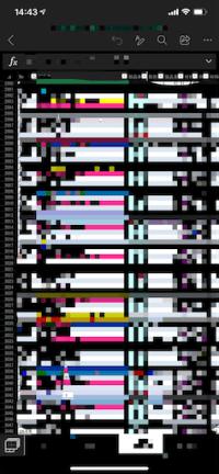 f:id:asakatomoki:20200225145109p:image