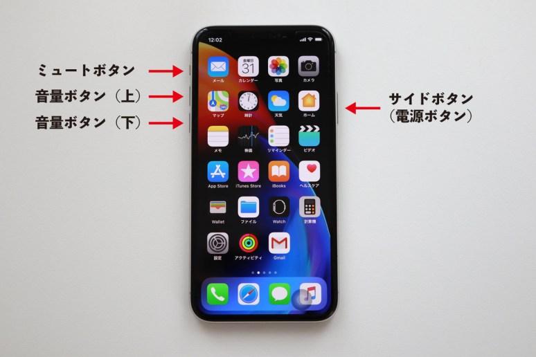 f:id:asakatomoki:20200302143007j:plain