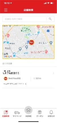 f:id:asakatomoki:20200320161701j:image