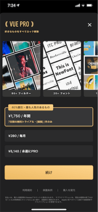 f:id:asakatomoki:20200325155822p:image