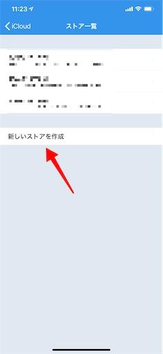 f:id:asakatomoki:20200420155919j:image