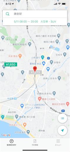 f:id:asakatomoki:20200511082435p:image