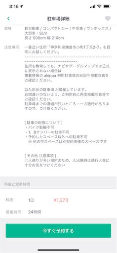 f:id:asakatomoki:20200511082510p:image