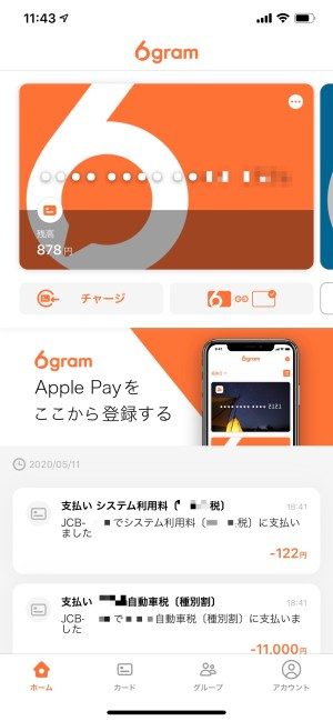 f:id:asakatomoki:20200521114805j:image