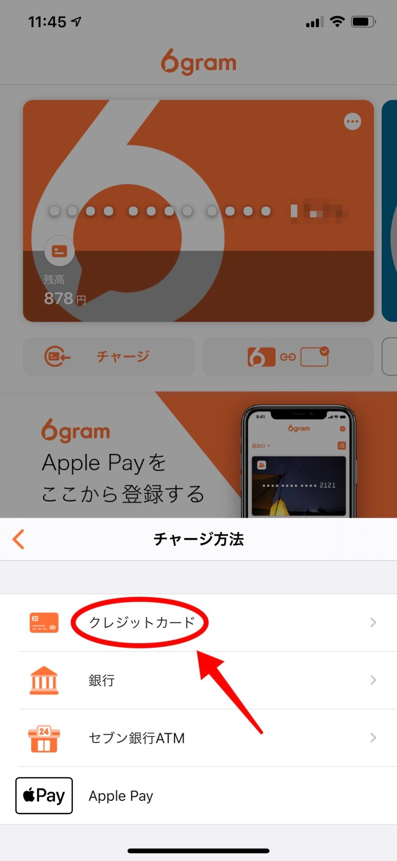 f:id:asakatomoki:20200521114820j:image