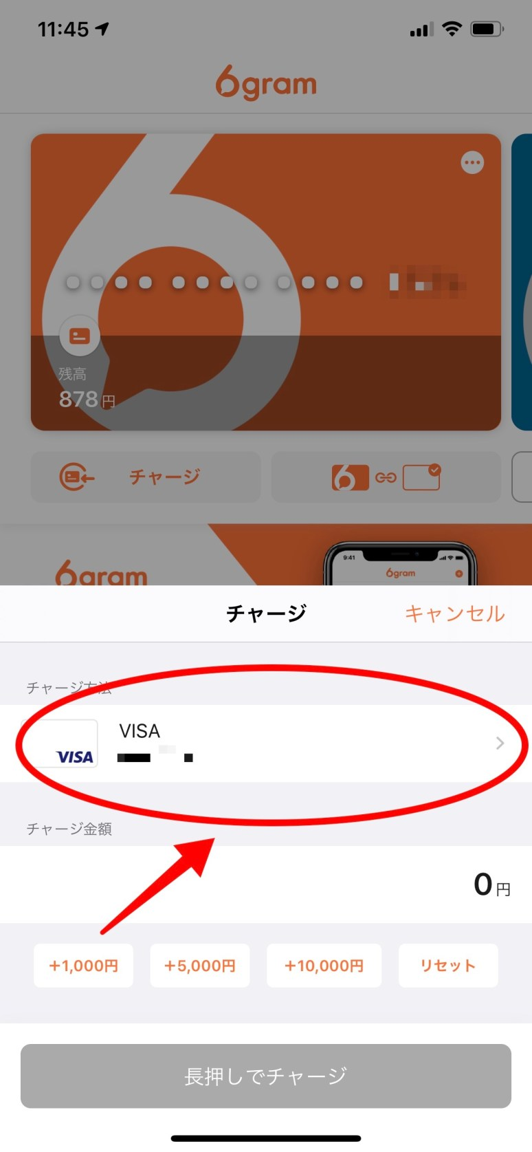 f:id:asakatomoki:20200521114825j:image