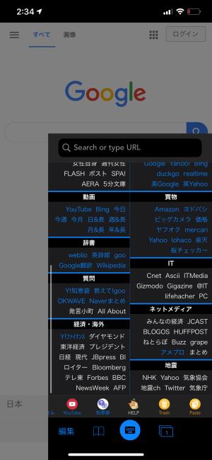f:id:asakatomoki:20200524023512p:image