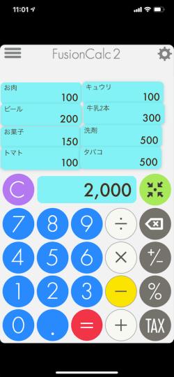 f:id:asakatomoki:20200529110458p:image