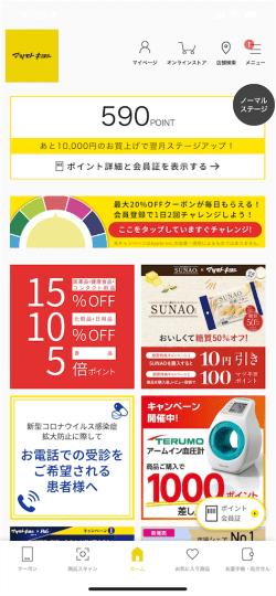 f:id:asakatomoki:20200608131435p:image