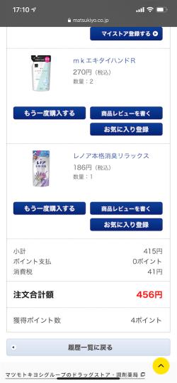 f:id:asakatomoki:20200608171034p:image