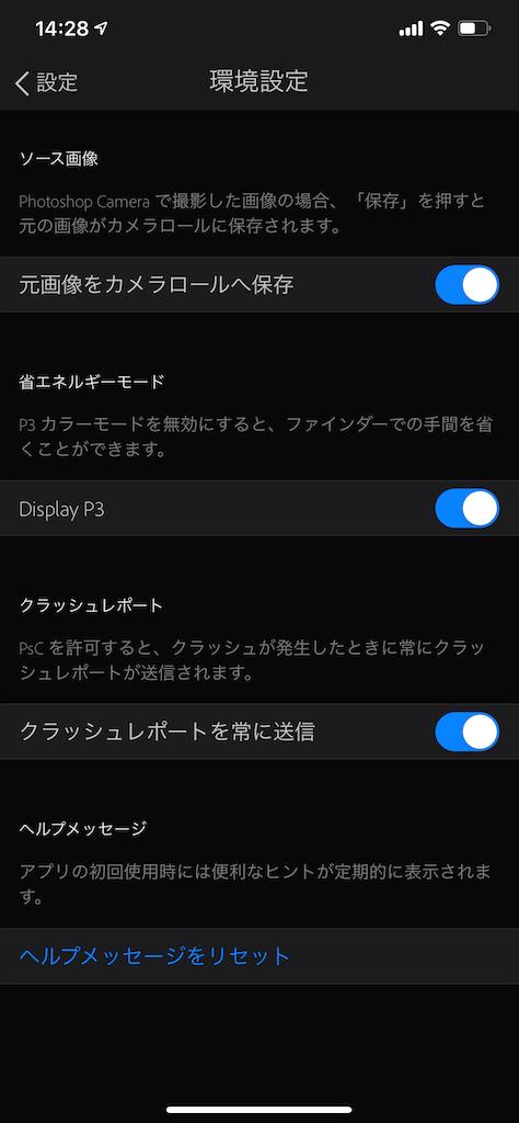 f:id:asakatomoki:20200615143000p:image