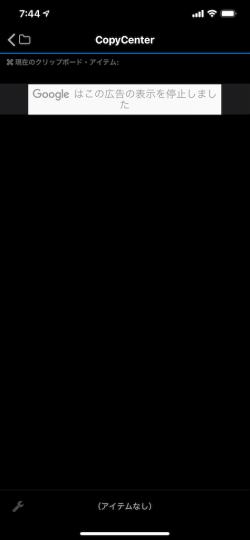 f:id:asakatomoki:20200617155724p:image