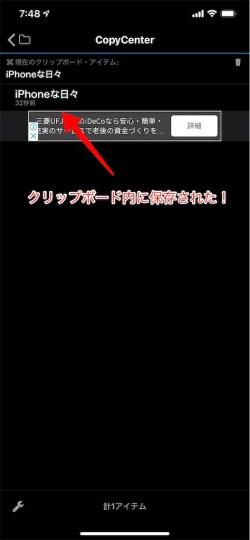 f:id:asakatomoki:20200617155845j:image