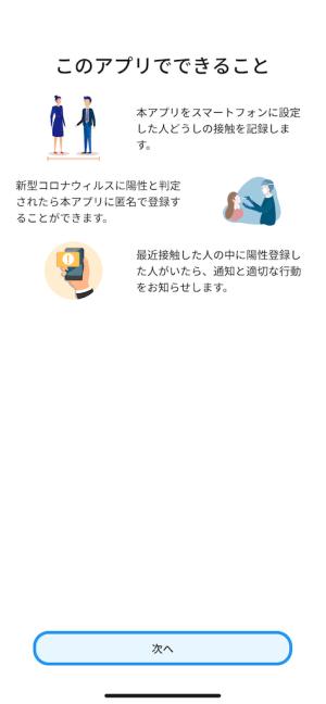 f:id:asakatomoki:20200622141540p:image