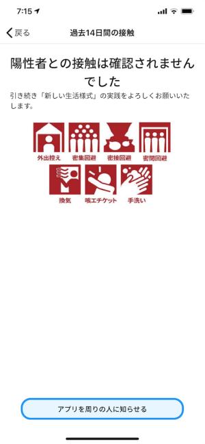 f:id:asakatomoki:20200622141631p:image