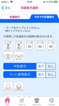 f:id:asakatomoki:20200707112610p:image