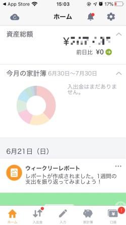 f:id:asakatomoki:20200710150836j:image