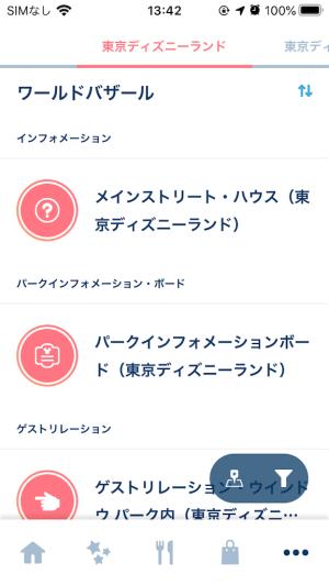 f:id:asakatomoki:20200714134700p:image