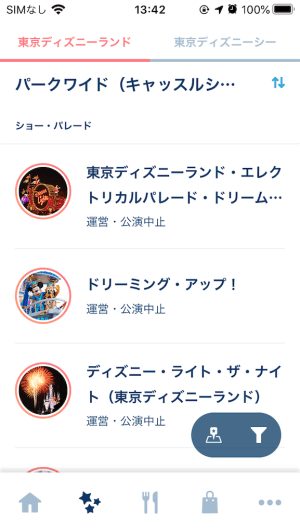 f:id:asakatomoki:20200714134707p:image