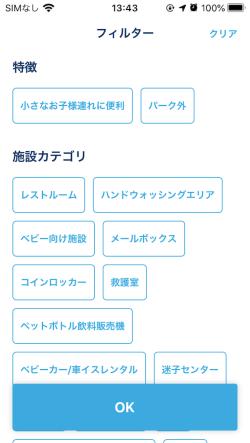f:id:asakatomoki:20200714134746p:image