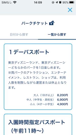f:id:asakatomoki:20200714141117p:image