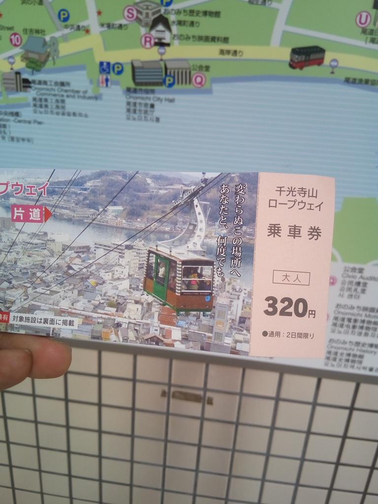 f:id:atomkingu:20170406211003j:plain
