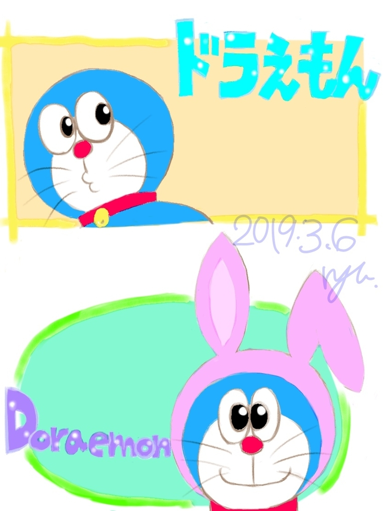 f:id:ayukyochi:20190306225736j:plain