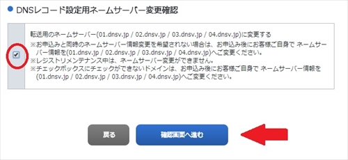 f:id:bambamboo333:20140722075815j:plain