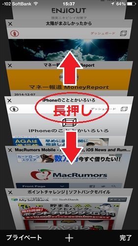 f:id:bambamboo333:20141207161607j:plain
