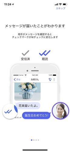 f:id:bambamboo333:20180623114503j:plain
