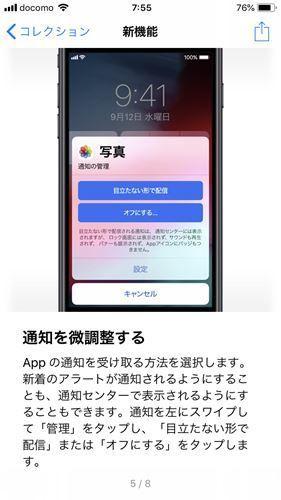 f:id:bambamboo333:20180918083541j:plain