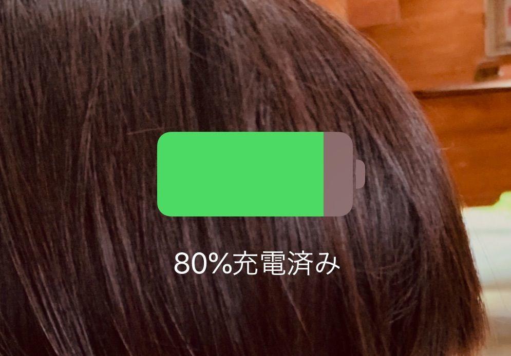 f:id:bambamboo333:20190730115426j:plain