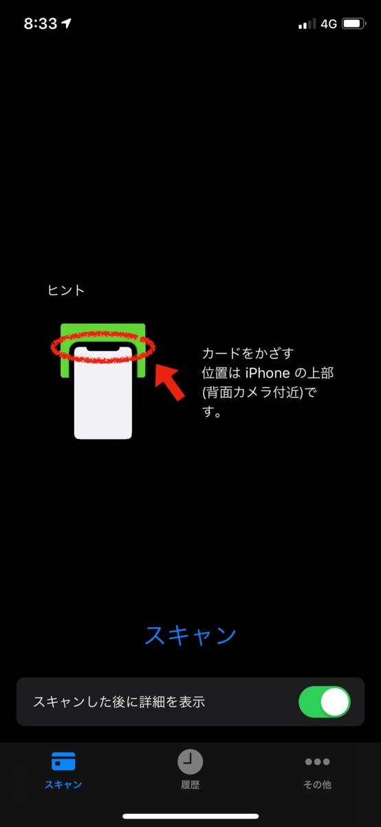 f:id:bambamboo333:20190924092647p:plain