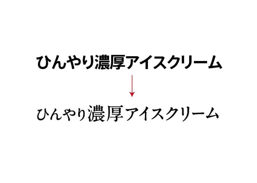 作例画像2
