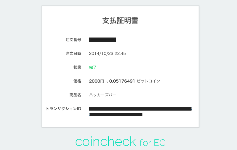 f:id:bitcoin_picks:20141028021520p:plain