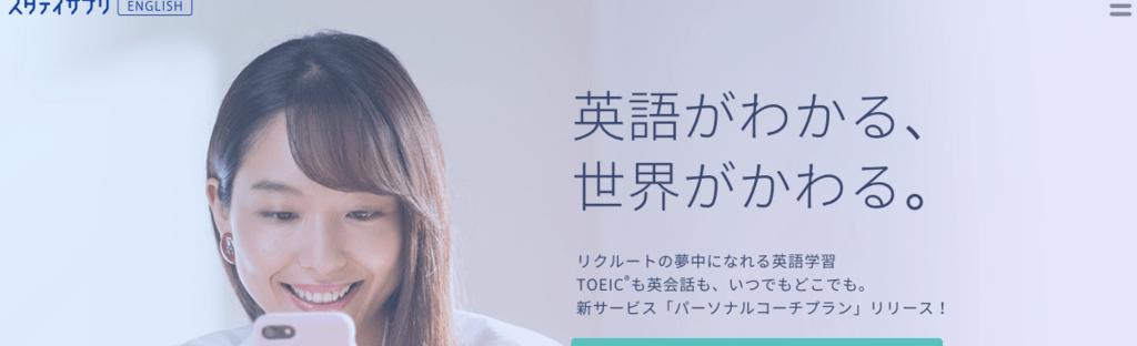f:id:buchibuchi4647:20180616155204p:plain