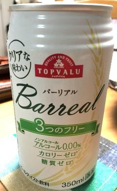 f:id:byousatsu-pn2:20160214103548j:plain